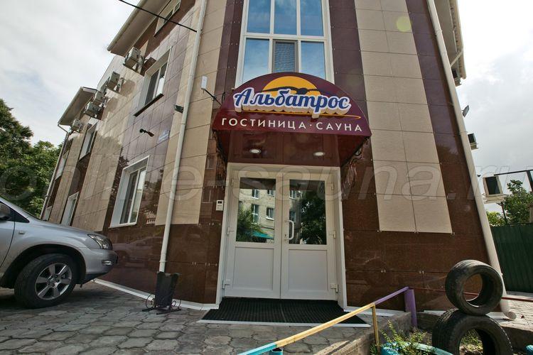 Альбатрос, гостиничный комплекс